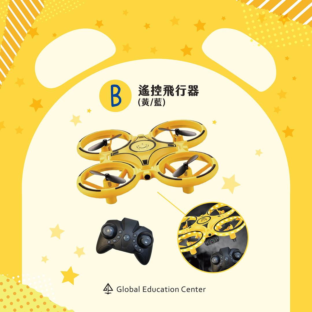 國小續班發文BANNER-05_72