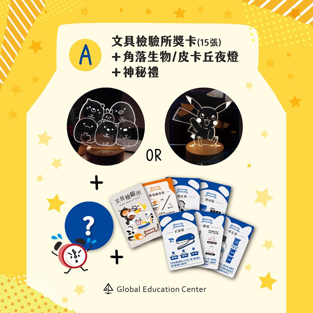 國小續班發文BANNER-04_72