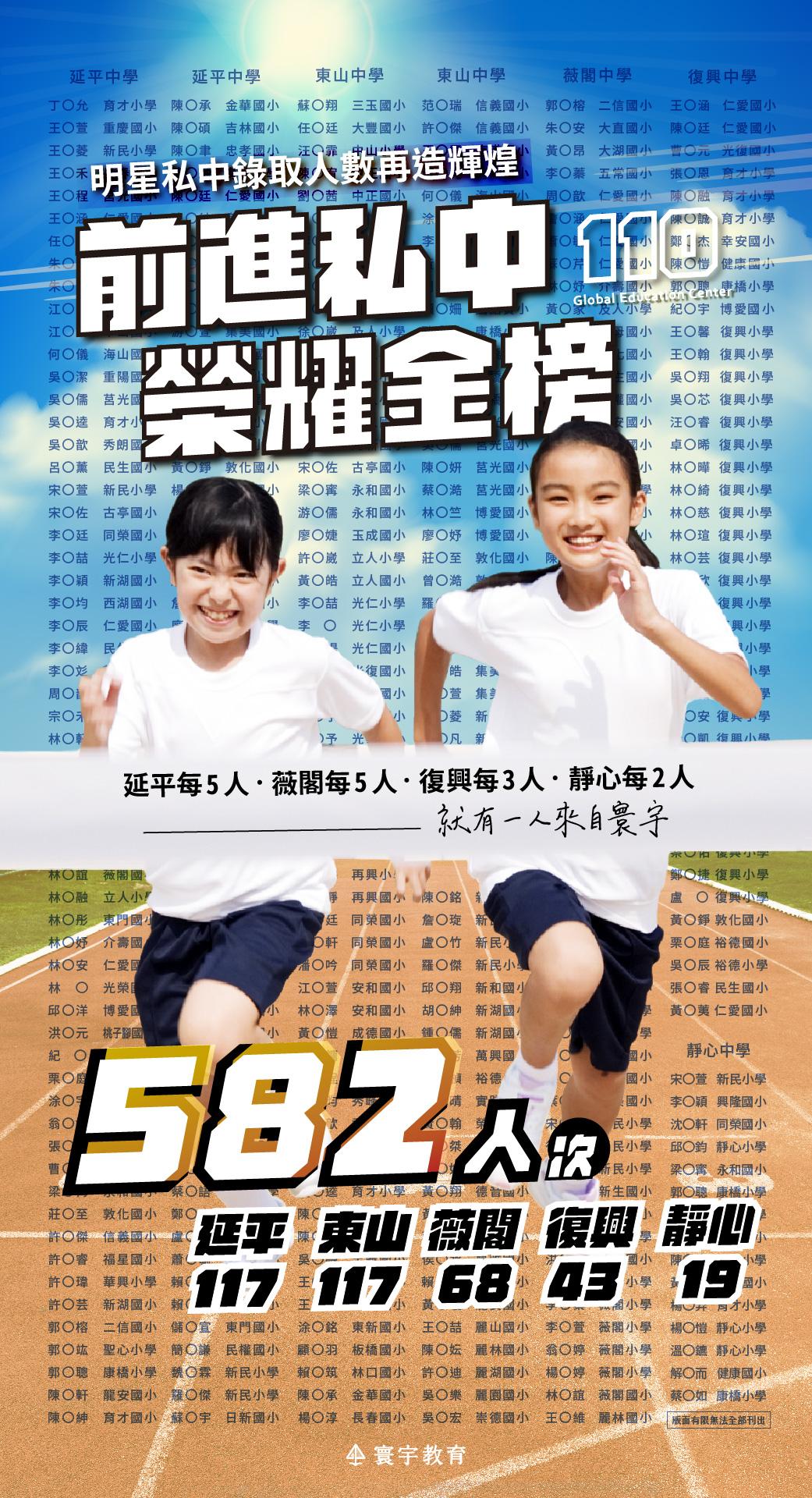 私中banner 1040X1600-602_1040X1920