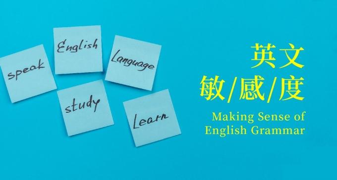 孩子對於英文的敏感度,我們需要從小建立!