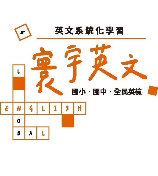 英文官網首圖-02